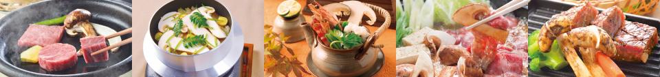 ザ グラン リゾート エレガンテ京都の秋の料理イメージ写真02