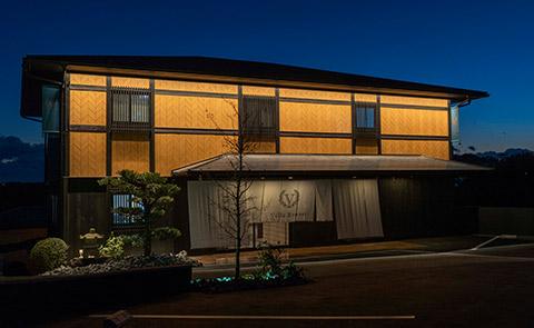 Villa Ryusei